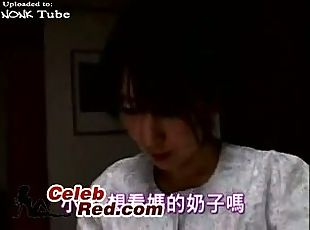 Japanese Aunt Come To Wish Good Night To Husbands Sleepy Cock